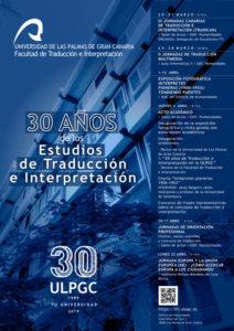 La FTI celebra los 30 años de los estudios de traducción e interpretación en la ULPGC